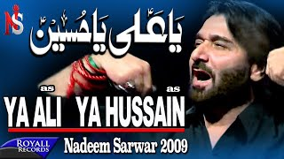 Nadeem Sarwar - Ya Ali Ya Hussain (2009) نديم سروار - يا علي يا حسين width=