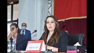 Nabila Rmili, du RNI, élue maire de Casablanca
