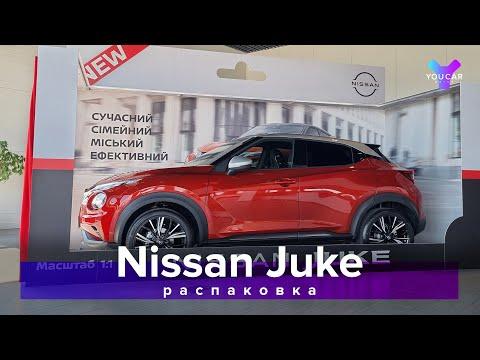 Nissan Juke Tekna Sound & Navi