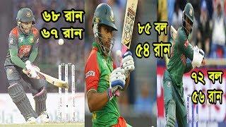 মোসোদ্দেকের ভুলে তীরে এসে তরী ডুবাল বাংলাদেশ | Bangladesh vs West indies 2nd odi