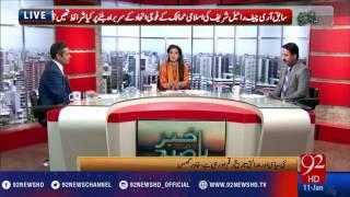 Bakhabar Subh - 11-01-2017 - 92NewsHD