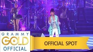 DVD Concert | สลา คุณวุฒิ คนสร้างเพลง เพลงสร้างคน : วางแผงแล้ว วันนี้ !! (Ver.ตั๊กแตน ชลดา)