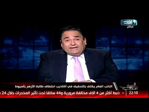 المصري أفندي| قراءة لأبرز أخبار اليوم 25 مارس