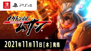 Level-5 finally releasing Megaton Musashi on Switch in Japan this November, new trailer