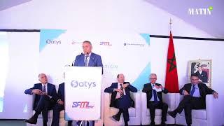 SMFL : Un logisticien pour l'aéronautique à Nouaceur