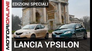 Lancia Ypsilon Elefantino, Gold  Platinum | Anteprima Speciale