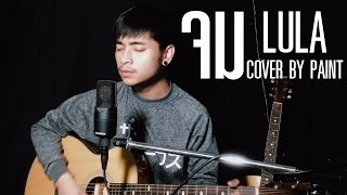 จม - LULA「Cover By Paint」
