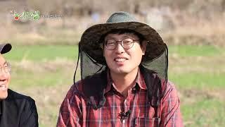 [新농사직설 5회] 농사이바구 - 벼농사 이야기 다시보기
