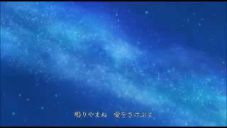 Abertura: Nanatsu no Taizai 01