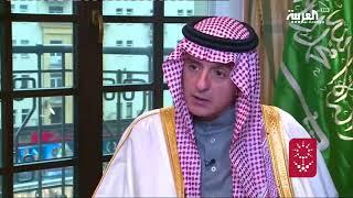 الوزير عادل الجبير: المملكة تعمل مع مختلف أطياف المعارضة السورية لتوحيد صفوفها