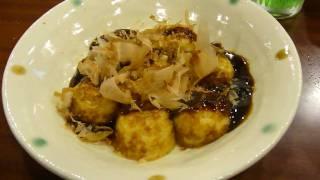 takoyaki alive!