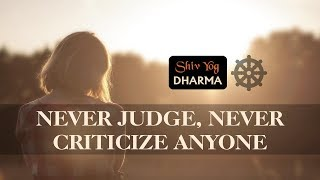 Shiv Yog Dharma – Never judge, never criticize anyone width=