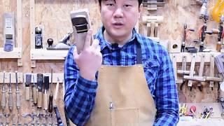 수공구 대 사용법 How to use a japanese hand plane.