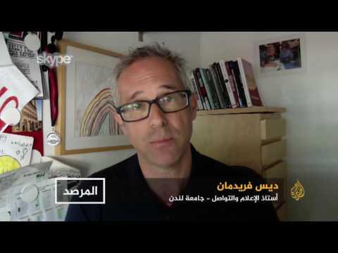 المرصد- موجة تضامن عالمية مع شبكة الجزيرة