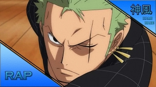 Rap do Zoro (One Piece)   O Melhor Espadachim   Kamikaze