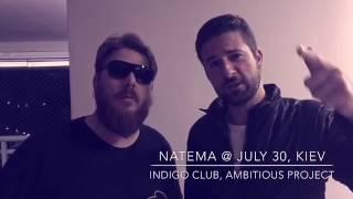 Приглашение от NATEMA на концерт в Indigo
