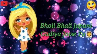 Phoolon Ka Taron Ka sabka kehna hai - whatsapp Status for Sister