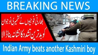 Indian Army beats another Kashmiri boy   21 Sep 2018   92NewsHD