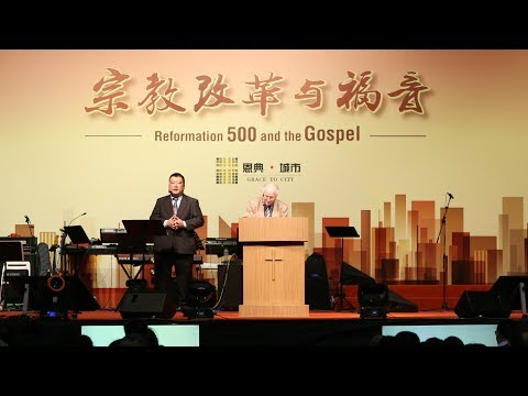 The Gospel-Shaped Heart: Treasuring the Glories of Christ