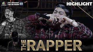 สิ่งเหล่านี้ | CD GUNTEE | THE RAPPER