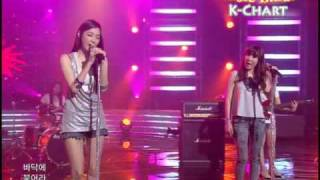 [K-Chart] 4. [-] Time, Please Stop - Davichi (2010.6.4 / Music Bank Live)