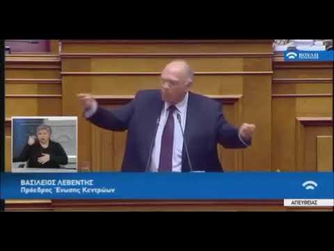 Fan Submission : Βασίλης Λεβέντης Προτάσεις από το βήμα της Βουλής των Ελλήνων