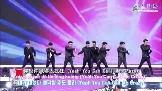 [슈퍼주니어-M] 140701 슈퍼주니어M - Break down(한어병음, 한국어 자막有)