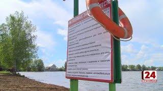 Городской пляж будет официально открыт на этой неделе