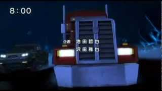Transformers Prime 3rd Japanese Opening
