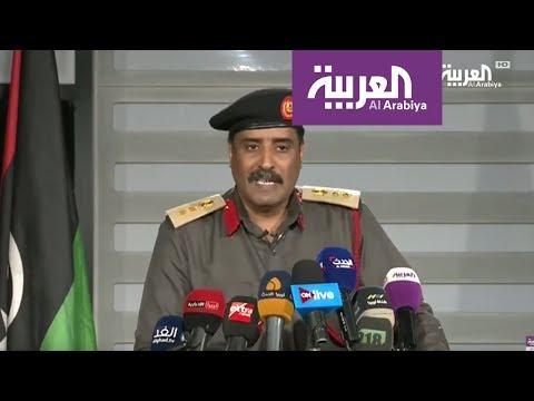 الجيش الوطني الليبيي كشف بالوثائق تآمر قطر ضد ليبيا