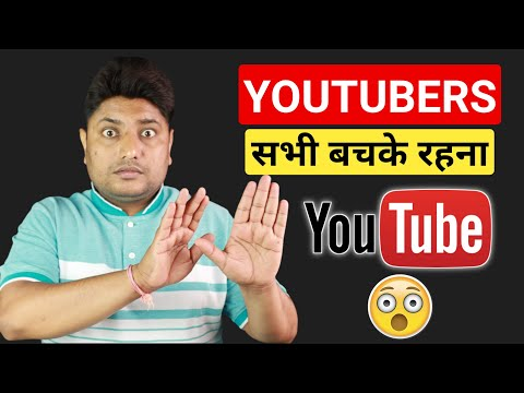 Important Information for All YouTubers | Bachke Rahna 😮😮