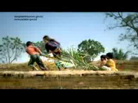 Beautiful Bangladesh- School of life.flv