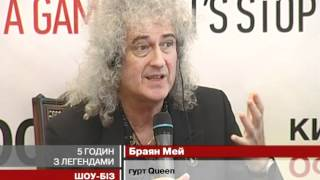 Концерт Елтона Джона та Queen зібрав 100 ти...