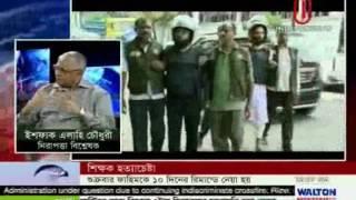 Expert On Fahim crossfire (ফাহিম 'ক্রসফায়ার' তদন্তের পথে বাধা: ইশফাক এলাহী), 18 June 2016