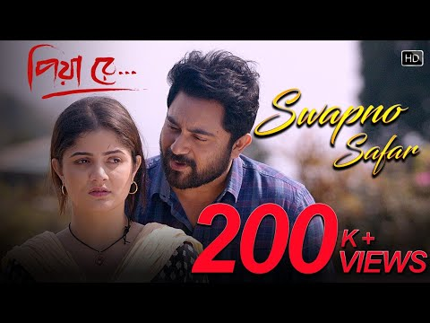 SWAPNO SAFAR ( স্বপ্ন সফর ) LYRICS – PRIYA RE | JEET GANNGULI – SOHAM – SRABANTI