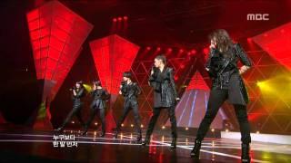 KARA - Lupin, 카라 - 루팡, Music Core 20100306