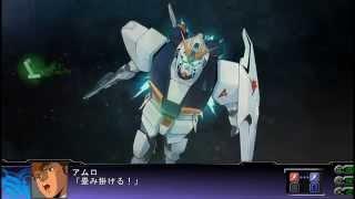 【第3次スーパーロボット大戦Z】 天獄篇 νガンダム All Attacks 【SRWZ3】