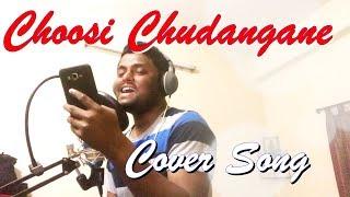 Choosi Chudangane   Chalo cover by Dheeraj