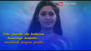 Ethir paartha ella kathaiyum kanavaka koodathu... SAD SONG selection 👩🏼‍🎤