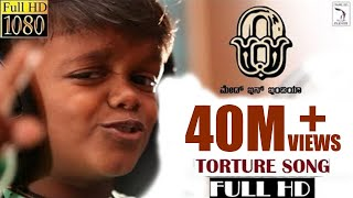Zero Made In India - Torture Song Making | Putani Puntru Madhusudhan | New Kannada Movie
