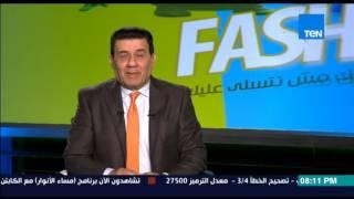 مساء الأنوار - مواجهة بين كابتن حسام حسن وأدمن صفحة حسام غالي حول عودة التوأم للنادي الأهلي
