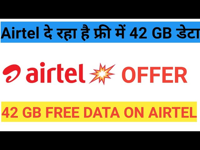 Download thumbnail for How to get free data on airtel 2019 | free