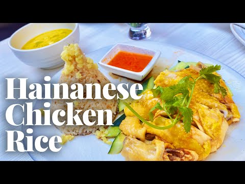 How to Make Hainanese Chicken Rice at Home