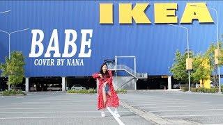 Nana (나나)   HyunA_ BABE(베베)    (Cover Dance video)