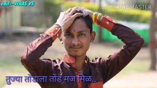 ढगाला लागली कळ,  पाणी थेंब थेंब गळ..My marathi satats song