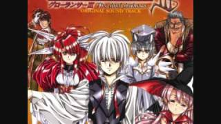 Growlanser 3 Dual Darkness OST - Zion Theme