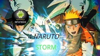 العاب psp| تحميل وتشغيل لعبة  NARUTO STORM للاندرويد