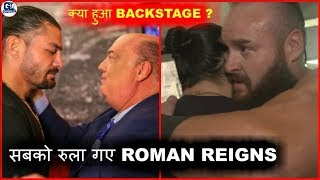Roman Reigns Get Emotional at Backstage After Leaving WWE and Drop Title ! WWE Universe Crying