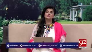Pakistan Kay Pakwan - 3 July 2018 - 92NewsHDUK