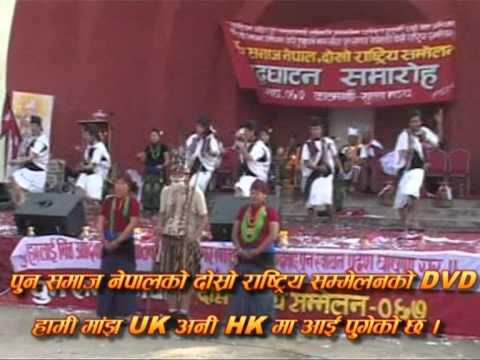 Pun Samaj Nepal Rally – 2067BS